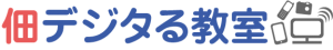 logo_tsukuda